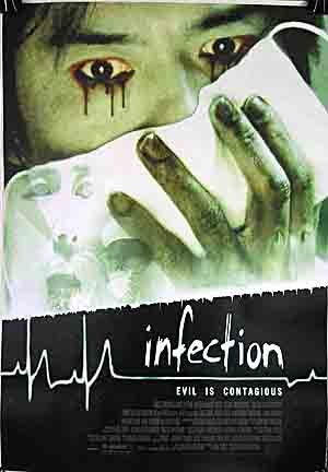 Infected movies